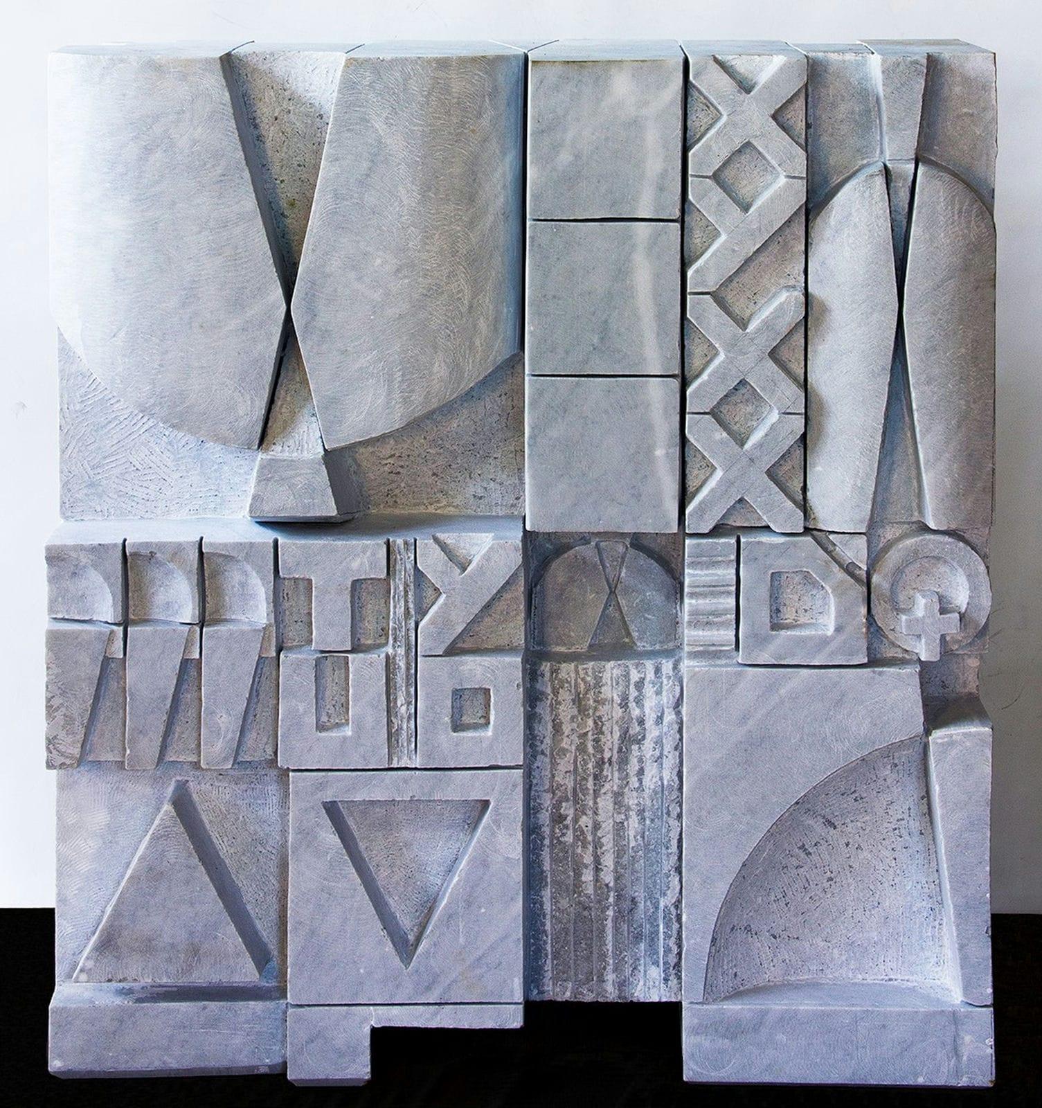 De la serie Tu y yo escriTuras sin Tiempo. 2017. Talla mármol de Carrara. 107 x 97 x 35 cm. 42 x 38 x 13.7 in. VmA 025